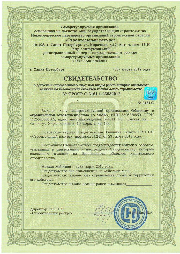 Фото сертификата_3